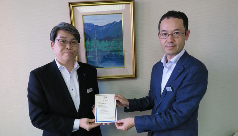 滋賀銀行 インタビュー