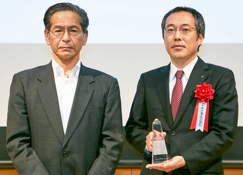 ダイキン工業株式会社CSR・地球環境センター 担当課長吉澤 正人 様
