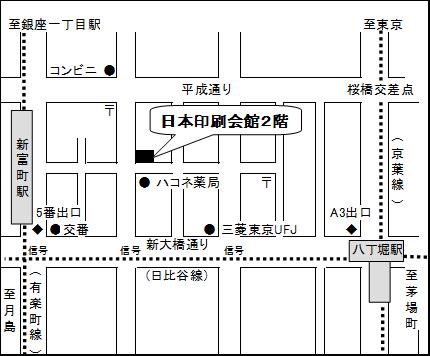 日本印刷会館 2階会議室 地図