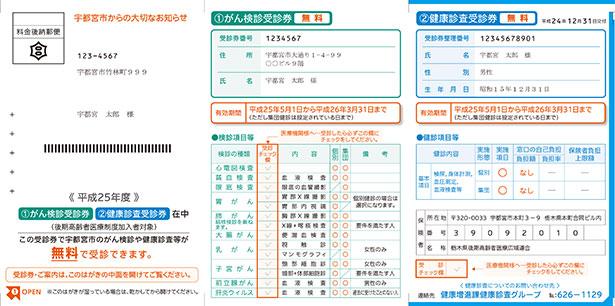 kokyaku_24-6